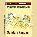 Sundara Kandam | Pazhaniappan Pazha