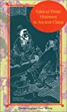 img - for Tales of Prime Ministers in Ancient China (Insights into Chinese History) book / textbook / text book