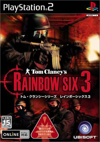 Tom Clancy's Rainbow Six 3 [Japan