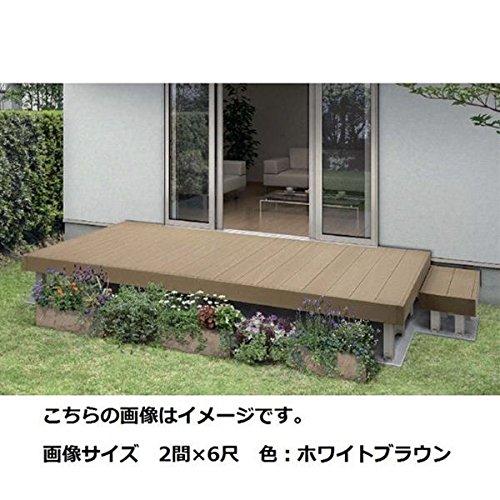 YKK ap リウッドデッキ200 Tタイプ 高さ400~550 1間×3尺 『ウッドデッキ キット 人工木 腐りにくい人工木デッキ』