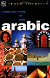 img - for Teach Yourself Arabic Complete Course book / textbook / text book