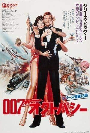 30.4 x 43.2cm Taille Affiche de Film 007 Japonais Film Affiche Affiche Imprimer Image James Bond Poster Station UK OCTOPUSSY