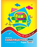 Bazic 48 Count 9'' x 12'' Construction Paper 48 pcs sku# 347046MA