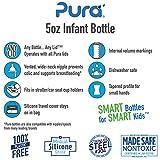 Pura Kiki Stainless Infant Bottle Stainless Steel