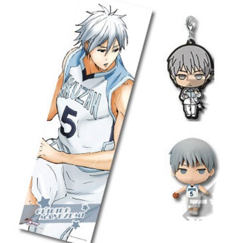 Most lottery Kuroko's Basketball practice does not match or Chihiro Mayuzumi three set (I Prize micro fiber cloth / J Award mini figure / L Award Rubber Mascot)