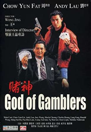 movies programme gambling