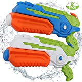 POKONBOY 2 Pack Water Guns Super Blaster Large Capacity 500ML Squirt Gun, Shoots Up to 35 Ft- Game Fun Far Range Party Favor Toy for Kids and Adults