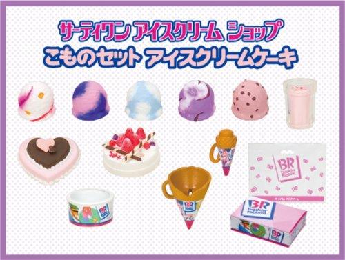 takara-tomy-dollhouse-miniature-baskin-robbins-ice-cream-cake