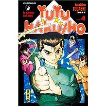 Gardien des âmes (le) yuyu hakusho 04
