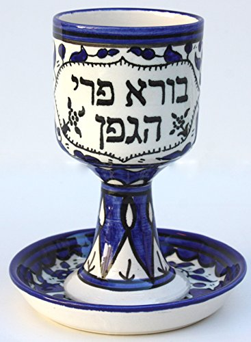 Wine Design Hand Painted Goblet - Kiddush Cup Wine Goblet and Plate With Blue Hand Painted Floral Design, Made in Israel