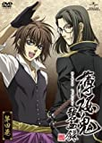 Vol.4 record Stained With Royal Blood Hakuoki [Japan Import]