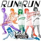 RUN and RUN(初回限定盤)