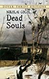 Image of Dead Souls (Dover Thrift Editions)