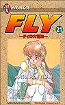 Fly, tome 21 : Adieu mon fils par Inada