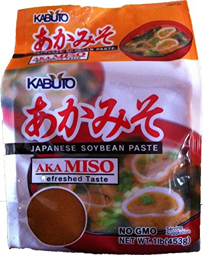 Japanese Soybean Paste AKA Miso No GMO - 1lbs