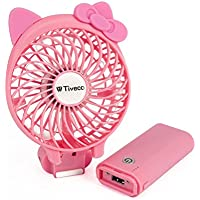 Tiveco Portable Handheld USB Rechargeable Fan With 3000mAh Power Bank - V3 Pink