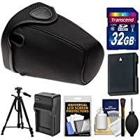 Nikon CF-DC2 Semi-Soft Holster Digital SLR Camera Case for D3300, D3400, D5500, D5600 with 32GB Card + EN-EL14 Battery & Charger + Tripod Kit