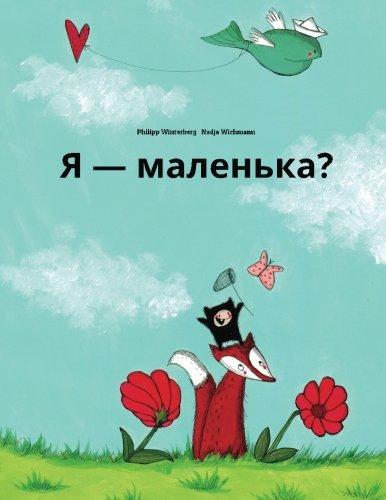 Chy ya malen'ka?: Rozpovid' u malyunkakh Philipp Winterberg ta Nadia Wichmann (Ukrainian Edition)