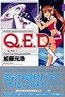 Q.E.D.証明終了 第25巻