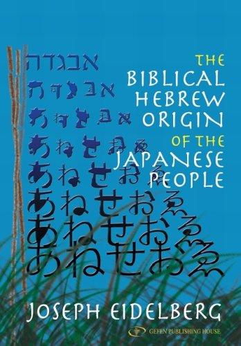 The Biblical Hebrew Origin Of Japanese People Joseph Eidelberg 9789652293398 Amazon Books