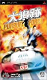 Pursuit Force [Japan Import]