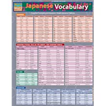 Japanese Vocabulary (Quick Study Academic)
