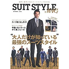 SUIT STYLE MAG 最新号 サムネイル