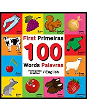 First 100 Words - Primeiras 100 Palavras - Portuguese/English - Brazilian/English: Bilingual Word Book for Kids, Toddlers (English and Portuguese/Brazilian Edition)