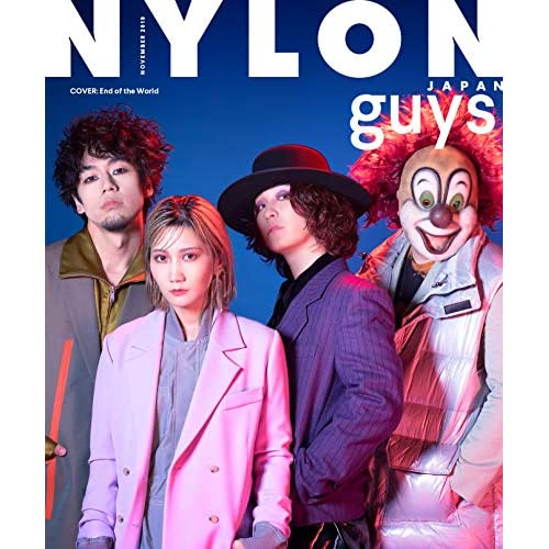 NYLON JAPAN guys 2019年11月号 表紙画像