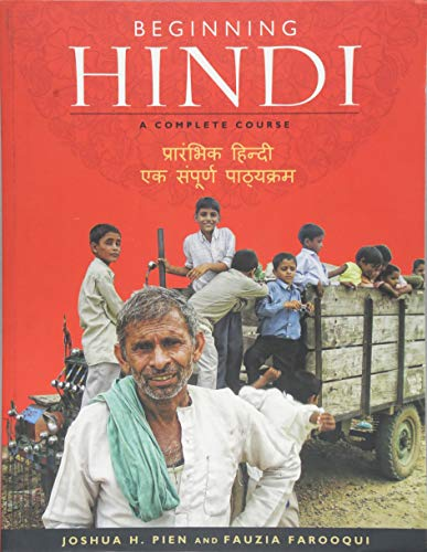 (Beginning Hindi: A Complete Course (Hindi Edition))