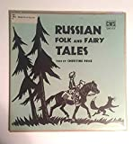 1967 Rare Russian Folk and Fairy Tales told by Christine Price : Triple Gatefold with liner notes 33 RPM CMS 515 - Comes with a CD Transfer