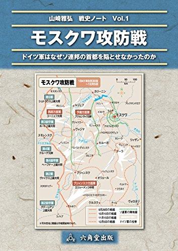 Hobby Games BOARDWALK(okayama,Japan)