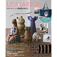 LISA LARSON 表紙画像
