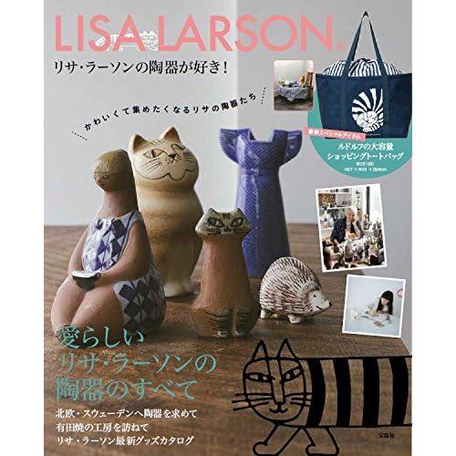 リサ・ラーソンの陶器が好き! 画像 A