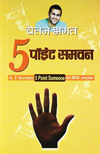 Point ebook download five free someone hindi