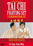 Tai Chi Fighting Set: 2-Person Matching Set