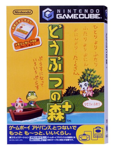 Nintendo Animal Crossing / Doubutsu no Mori Plus [Japan I...