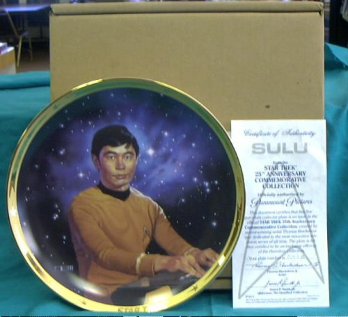 Star Trek 25th Anniversary Collection SULU Collectors Plate
