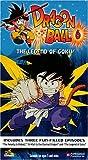 Dragon Ball - The Legend of Goku (Vol. 6)(Episodes 11 -13) [VHS]