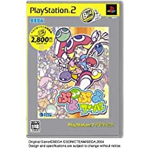 Puyo Puyo Fever (PlayStation2 the Best) [Japan Import]