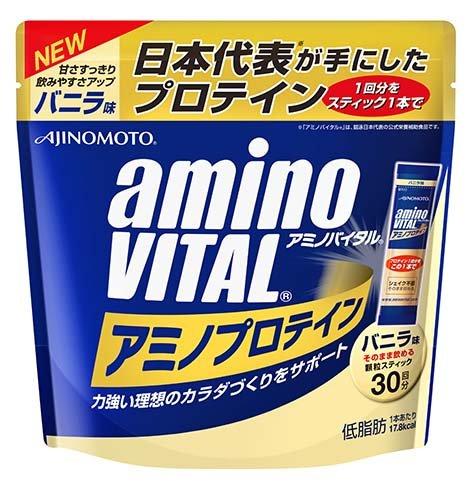 味の素 B06XSYY16K アミノバイタル アミノプロテイン バニラ味 パウチ バニラ味 30本×10箱入 アミノバイタル 10個 B06XSYY16K, うに カニ まぐろなら築地の王様:3bca8652 --- ijpba.info