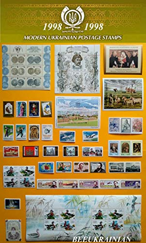 Ukraine stamp, 1998 year set, COMPLETE Full Collection of Ukrainian stamps, blocks, sheets MNH **