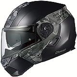 オージーケーカブト(OGK KABUTO)バイクヘルメット システム KAZAMI CAMO(カモ) フラットブラック/グレー (サイズ:L) 571672