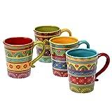 18 oz coffee mug set - Certified International 22452SET/4 Tunisian Sunset Mugs (Set of 4), 18 oz, Multicolor
