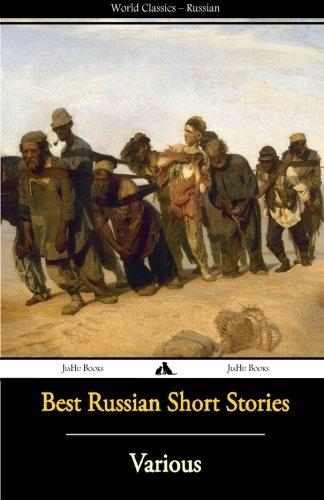 Best Russian Short Stories (Russian (Best Russian Short)
