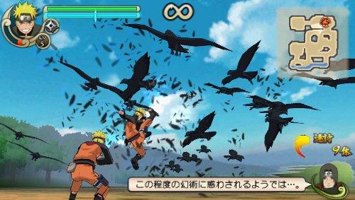 Namco Bandai Games NARUTO SHIPPUDEN: ultimate ninja Impact ...