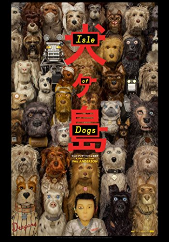 ISLE OF DOGS MOVIE POSTER 2 Sided ORIGINAL Advance 27x40 WES