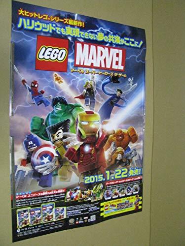 B2 ポスター LEGO レゴ マーベル スーパーヒーローズ ザゲーム ゆうパックの料金確認をお願い致します。