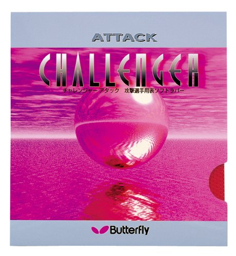 Fantastic Deal! Butterfly Challenger-Attack Rubber Sheet