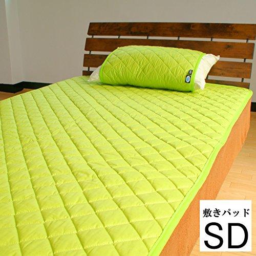 【10色展開】日本製 アウトラストひんやり敷パッド セミダブル グリーン B01I9B4728 グリーン グリーン